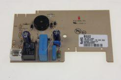 elektronika-1899420405-001